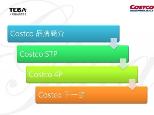 costco segmentation