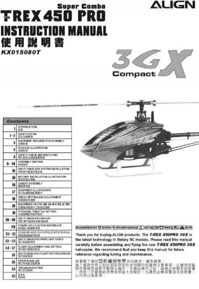 Trex 450 pro instruction manual
