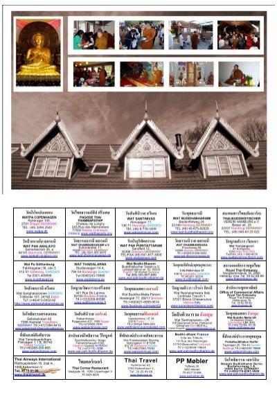 modnedamer thai massage grindsted