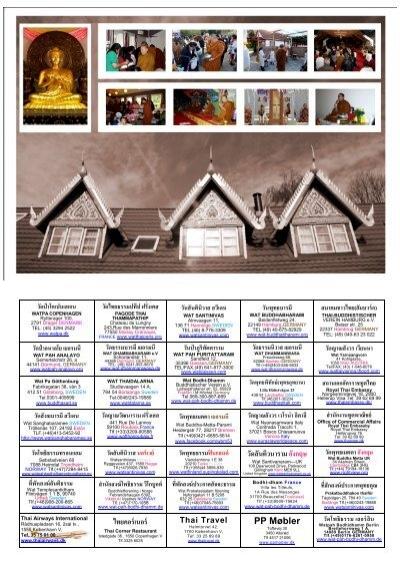 thai massage hørsholm massageklinik frederiksberg