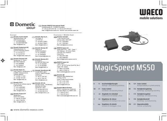 magicspeed ms50 waeco. Black Bedroom Furniture Sets. Home Design Ideas