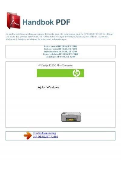 hp deskjet f4480 manual pdf