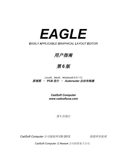 EAGLE - Cadsoft