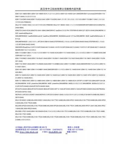 6es7193 4cc30 0aa0 pdf free