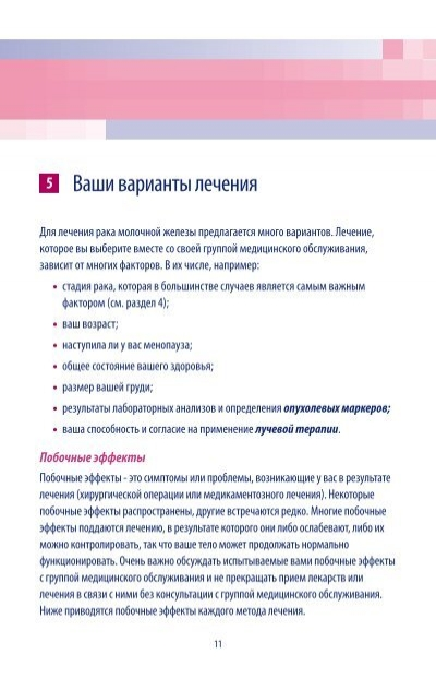 download digital typography using
