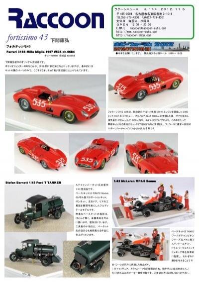 FERRAR 250 GTO 1962 TOUR DE FRANCE// T.THOPY 1//43 DECAL KIT
