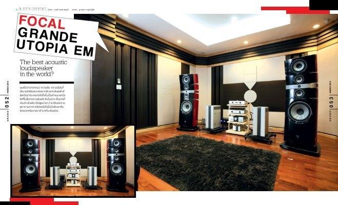 focal grande utopia em piyanas. Black Bedroom Furniture Sets. Home Design Ideas