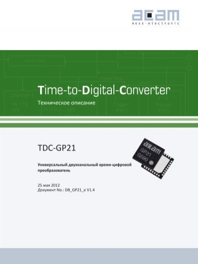 time to digital converter used in The qutag is a high-end, easy-to-use time-to-digital converter and time tagging device designed for time correlated single photon counting (tcspc.