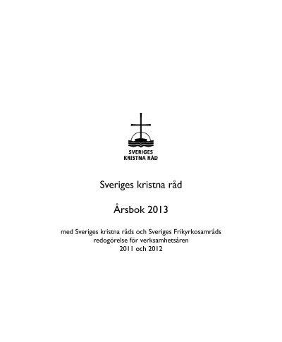Hyra stuga/semesterhus - Skrjen - unam.net