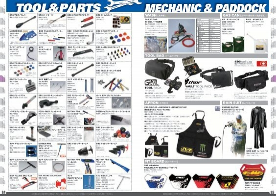 FMF Racing 11723 Power-Up Jet Kit