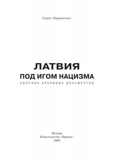 В какой срок необходимо принять по качеству табачные изделия поступившие с феодосийской фабрики где купить жидкости для электронных сигарет в москве