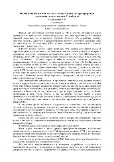 free Józef Pilsudski. Historyk