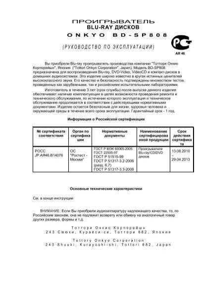 daewoo koc-960p инструкция на русском языке