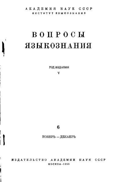 Povești - translation to English - crisan-boncaciu.ro