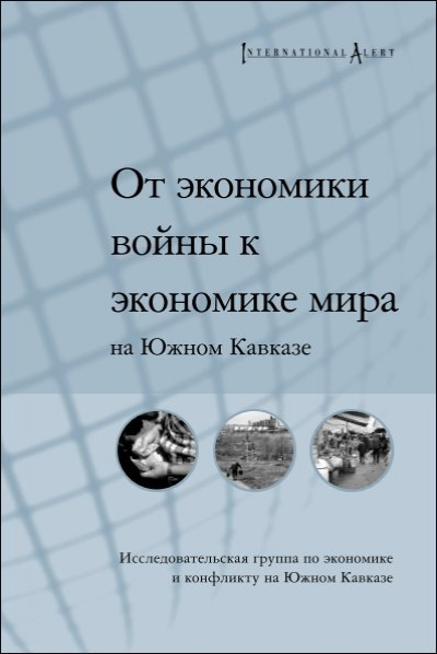 Модельное агенство старый крымоспаривается вика романенко