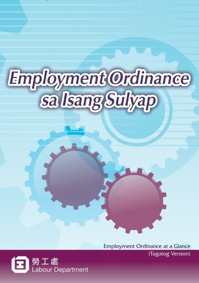Diccionario ingles espaol tagalog by employment ordinance at a glance tagalog fandeluxe Choice Image