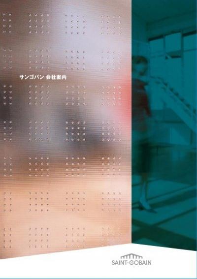 ビィトン 時計 | 韓国 レプリカ 時計2ちゃん