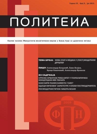 Sajt za upoznavanje republika srpska ujedinjenje