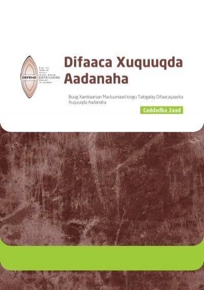 Difaaca Xuquuqda Aadanaha - East and Horn of Africa Human