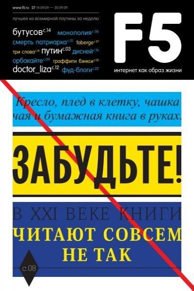Оптимизация сайта Сержантская улица реклама в интернет цена