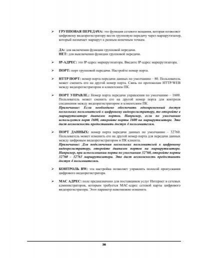 linksys e2500 manual portugues pdf