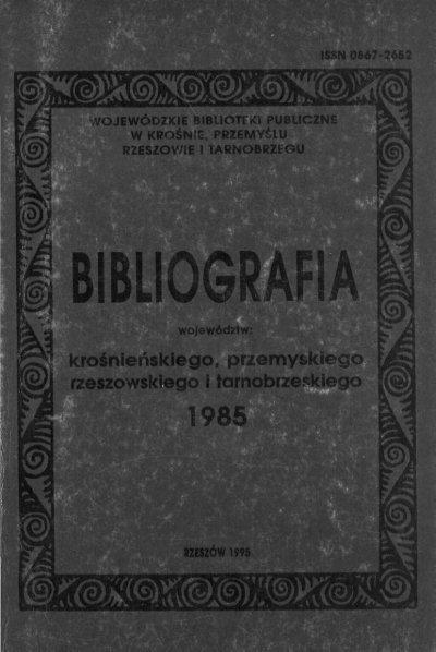 1985 Wojewã³dzka I Miejska Bilioteka Publiczna W Rzeszowie