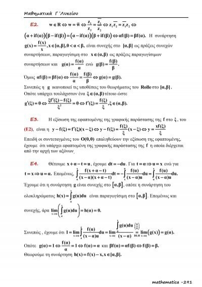 download elementary number theory