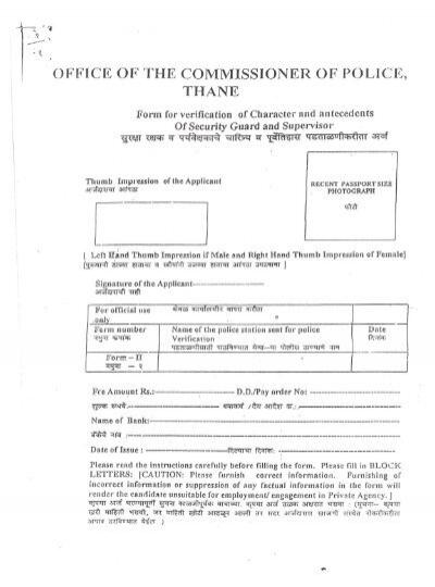 Downlaod Form - Thane Police