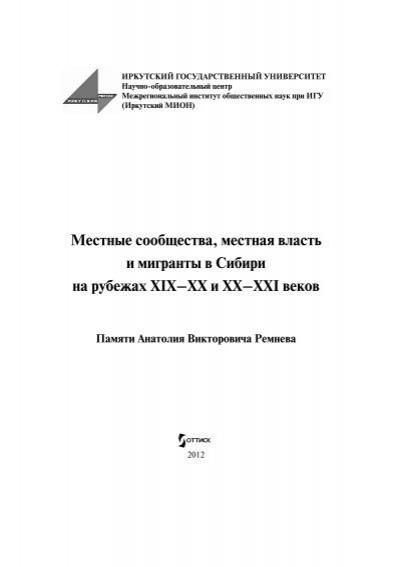 Модельный бизнес северобайкальск удаленная работа модель