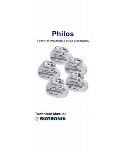 Philos инструкция
