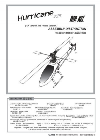 hurricane rv manual
