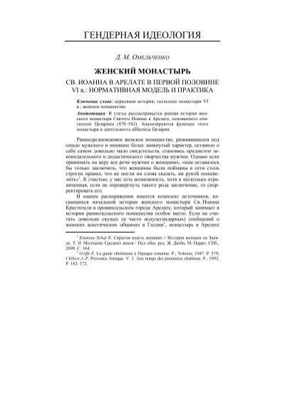 альфа-банк кредитная карта 100 дней без процентов условия и нюансы отзывы 2020 год челябинск
