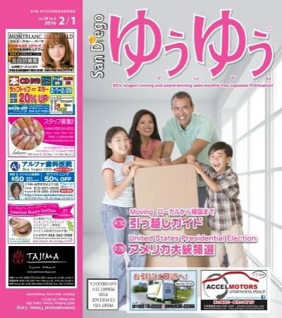 Bath Caddy Complete w// Magazines Rack//PL JUMBO!