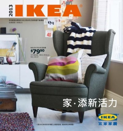 Ikea Catalogue 2013 Zh Hk