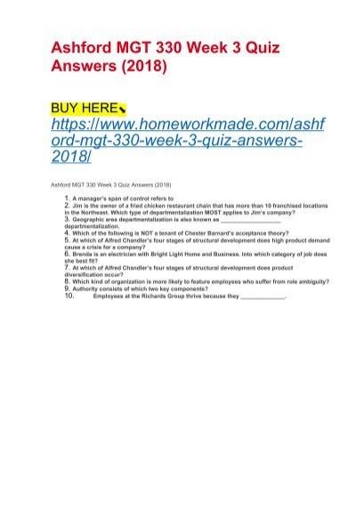 Ashford MGT 330 Week 3 Quiz Answers (2018)