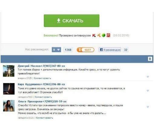 решебник по физ химии кудряшов