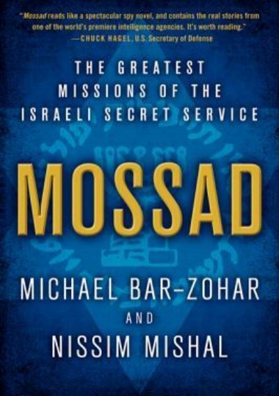 the secret history of the mossad pdf free download