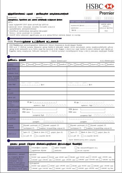 Long stay Visa Application Form(Tamil) - France Application Form Long Stay Visa France on france schengen visa proof of employment, france travel, france visa requirements,