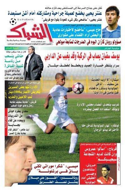echibek pdf